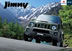 Jimny