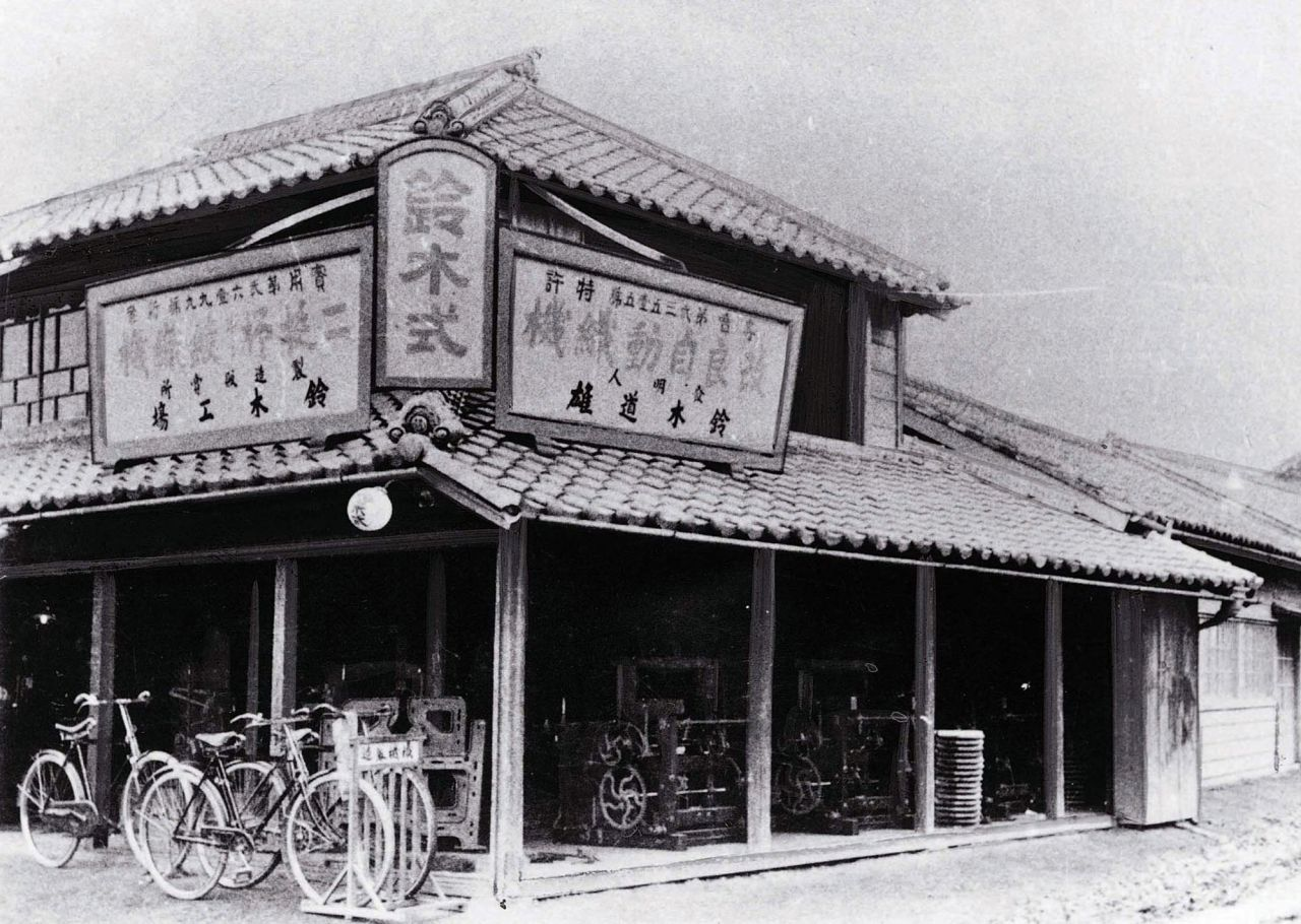 Początki Suzuki