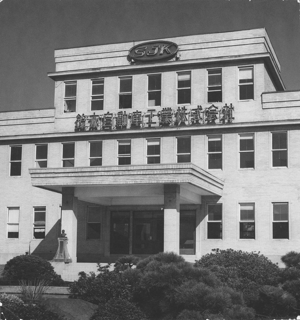 Firma zmienia nazwę na Suzuki Motor Co., Ltd.