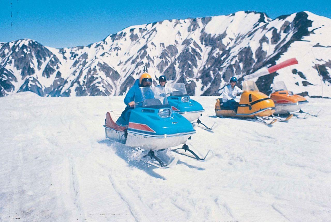 Rozpoczęcie produkcji skuterów śnieżnych