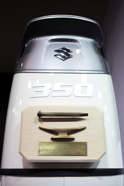 Silnik zaburtowy Suzuki DF350A zdobywa główną nagrodę