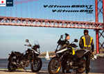 V-Strom 650XT / 650